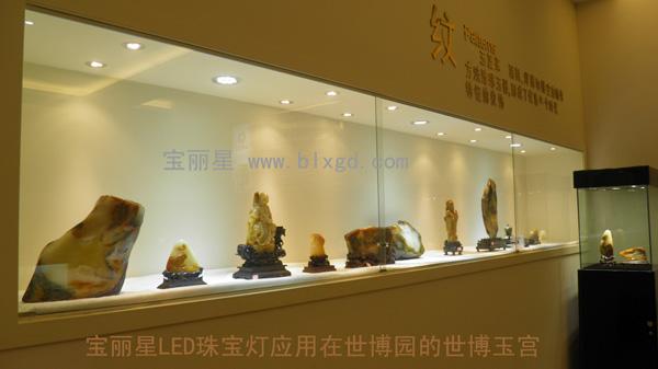 LED宝石照明、LED玉石照明、LED黄龙玉照明,LED珠宝照明